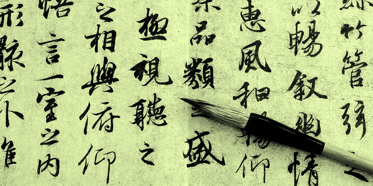 Oxford: Oriental Languages Aptitude Test